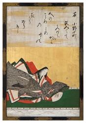 330px-Sanjūrokkasen-gaku_-_12_-_Kanō_Tan'yū_-_Ono_no_Komachi