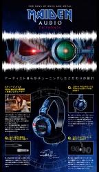 ED-PH0N3S.jpg