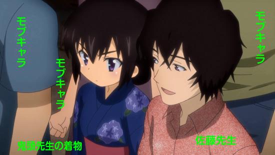 【Aチャンネル】TV放送版・BD版 比較レポート(第4巻 PART1)