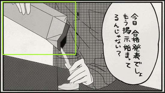 【Aチャンネル】TV放送版・BD版 比較レポート(第6巻 PART1)