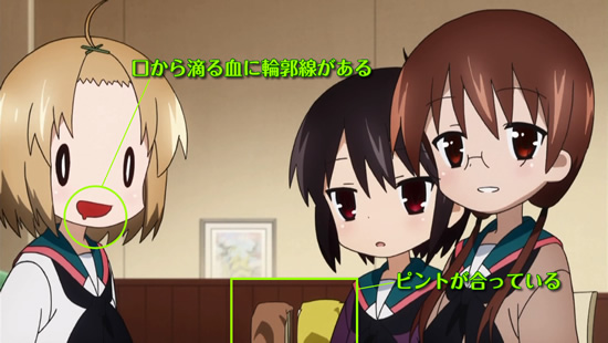 【Aチャンネル】TV放送版・BD版 比較レポート(第6巻 PART2)