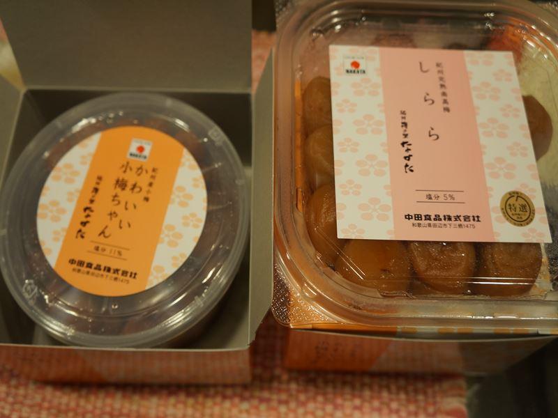 和歌山の梅