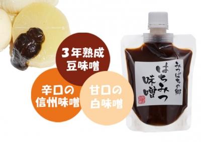 blog_miso.jpg