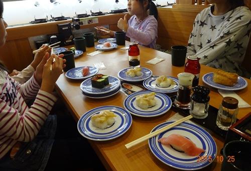 DSC03350くら寿司