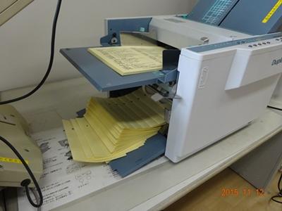 DSC03525プログラム二つ折り