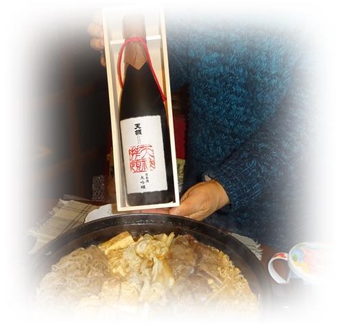 DSC04120飛騨の酒