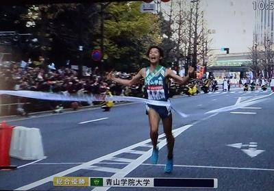 DSC04186青学優勝