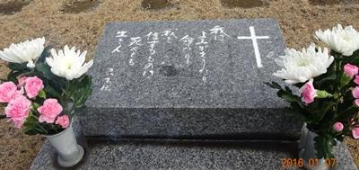 DSC04221お墓参り