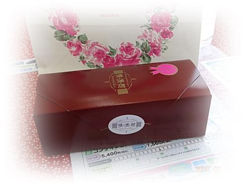 DSC04537チョコレートケーキ
