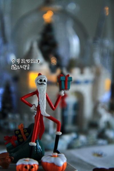 IMG_0058クリスマスツリークリスマスツリー
