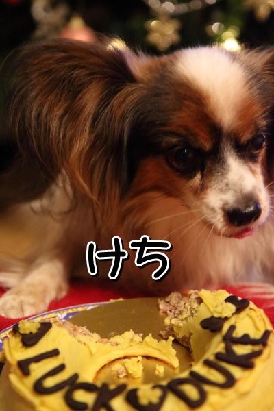 IMG_6902お誕生ケーキケーキ