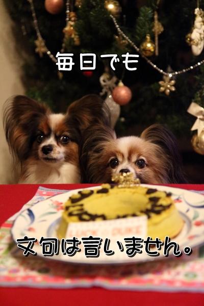 IMG_6875お誕生ケーキケーキ