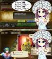 白薔薇姫2