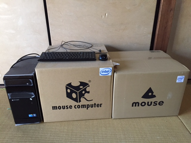 mouse新旧