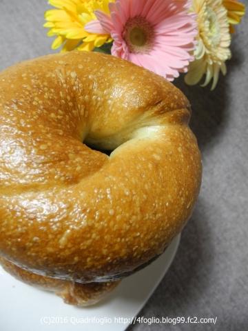 たねまるパン