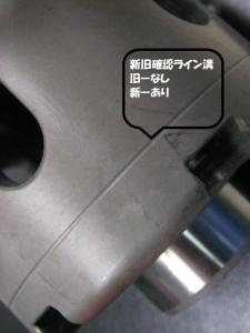 IMGP5936-改