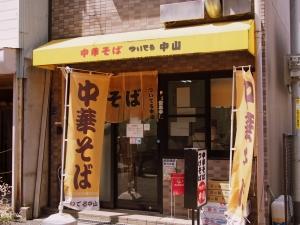 Nakayama_1508-109.jpg