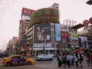 Taiwan_digest_1601-104.jpg