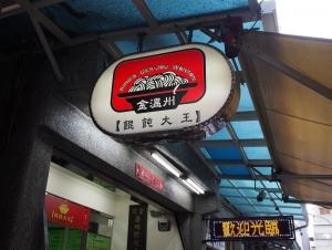 Taiwan_digest_1601-105.jpg