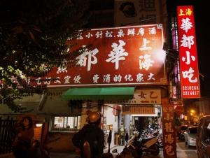 Taiwan_digest_1601-109.jpg