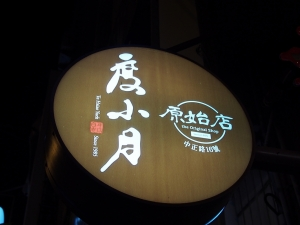 Taiwan_digest_1601-111.jpg