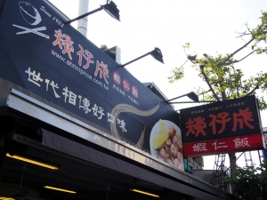 Taiwan_digest_1601-119.jpg