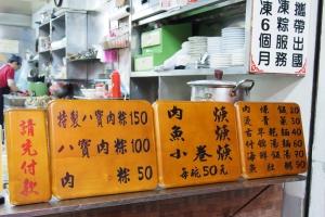 Taiwan_digest_1601-126.jpg