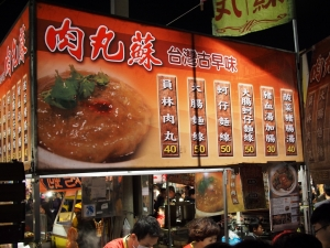 Taiwan_digest_1601-132.jpg