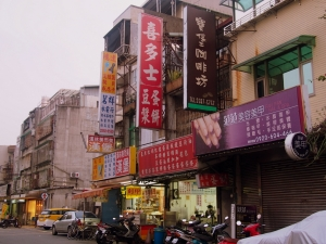 Taiwan_digest_1601-139.jpg
