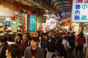 Taiwan_digest_1601-143.jpg
