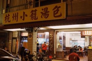 Taiwan_digest_1601-147.jpg
