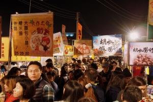 Taiwan_digest_1601-156.jpg