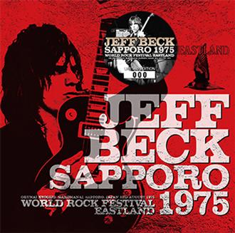 1230-2015-75-SAPPRO-JB.jpg
