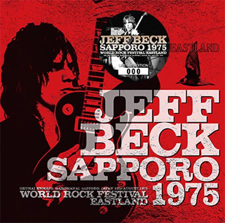 75-SAPPRO-JB.jpg