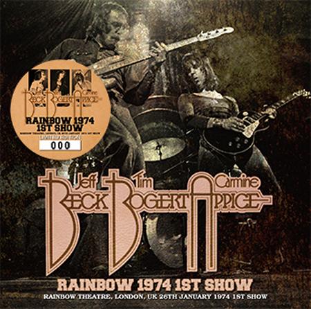 BBA-RAINBOW74.jpg