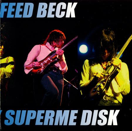 FEED-BECK-333223.jpg