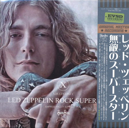 ROCK-SUPER-LED-ZEP.jpg