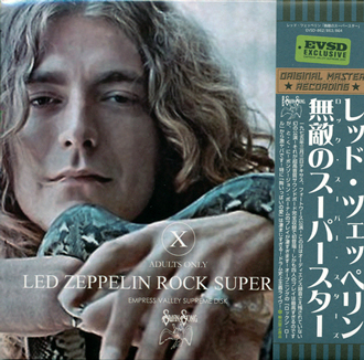 ROCK-SUPER-LED-ZEP20151230.jpg