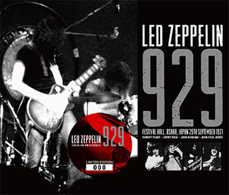 ZEP-929.jpg