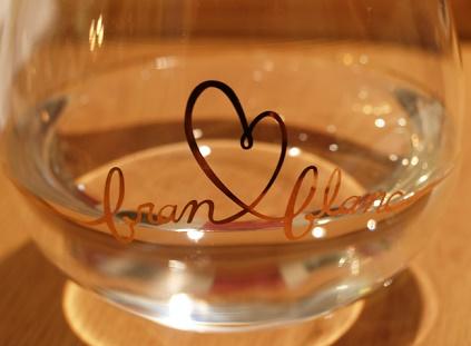 カッコいいグラス