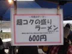 asa_ra151204.jpg