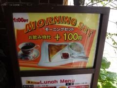 asa_tokyo02.jpg