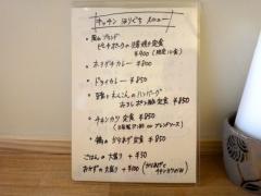 horiguchi103.jpg