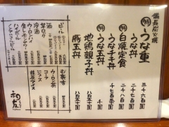 kazutomo103.jpg