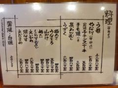 kazutomo104.jpg