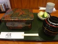 kazutomo106.jpg