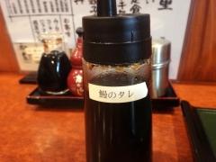 kazutomo112.jpg