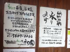 kazutomo114.jpg