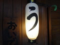 kazutomo115.jpg