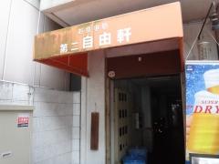 last_jiyu02.jpg